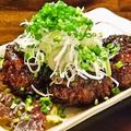 料理メニュー写真鶏の唐揚げ 黒酢和え