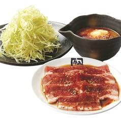 料理メニュー写真キャベツ豚太郎/キャベツホル太郎