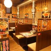ほるたん屋 津島店の雰囲気2