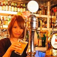 世界のビール100種類!!輸入ビール専門酒場!
