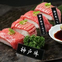 大長今 天空 生田ロード店のおすすめ料理1