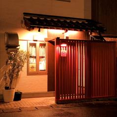 洋食店 黒木の写真