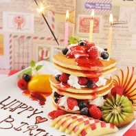 パンケーキタワー贈呈★難波で人気の誕生日特典♪