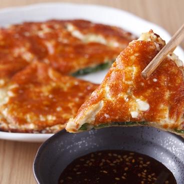 吟の牛 GIN no USHIのおすすめ料理1