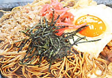 まもりや 祇園のおすすめ料理1