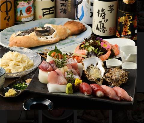 【赤羽駅 徒歩1分】旨い酒肴が揃う、和食と日本酒の店
