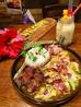 ジパングカリーカフェ Zipangu Curry Cafeのおすすめポイント1