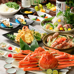 海の子 蒲田店のおすすめ料理1