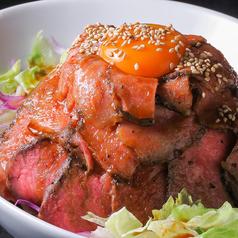 Cafe Ushishi カフェウシシの写真