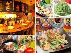 沖縄居酒屋 かりゆしの写真