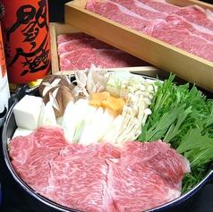 牛とろのおすすめ料理1