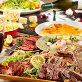 最大3時間飲み放題付宴会コースを3278円~種類豊富にご用意しております!リーズナブルなプランからじっくり料理とお酒を味わえる贅沢なプランまでお客様のニーズやご利用シーンに合わせたプランをご提供!組数限定の特別プランもございますので、詳しくはコースページをご確認ください♪片町で肉バルを愉しむなら当店で!