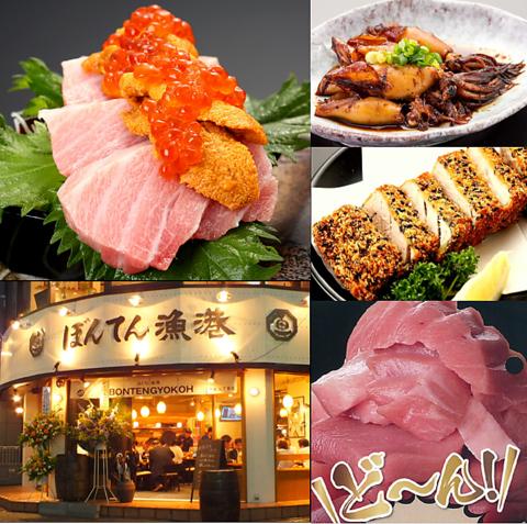 海鮮/肉/和食/生ビール/日本酒を抜群のコスパで楽しめる仙台駅前の海鮮居酒屋♪