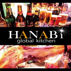 HANABI global kitchenのコース写真