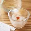 料理メニュー写真イカの塩辛