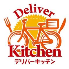 deliver kitchen デリバーキッチン 歌舞伎町の雰囲気1
