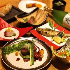 菜色健美 すず 博多駅筑紫口店のおすすめ料理1