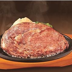 ステーキのどん 福生店のおすすめポイント1