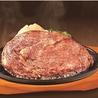 ステーキのどん 熊谷店のおすすめポイント1