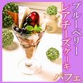 ◆YS↑O2のスイーツ 季節限定のスイーツ!ブルーベリーとレアチーズケーキのパルフェ♪