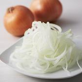 温野菜 伊勢佐木モール店のおすすめ料理3