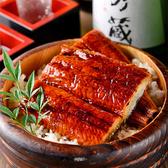 地鶏坊主 一宮駅前店のおすすめ料理3