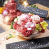 金肉 KIN-NIKU 名古屋駅前店のおすすめポイント2