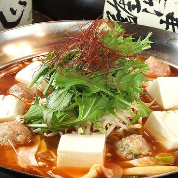 和風居酒屋はっちん 須賀店のおすすめ料理1