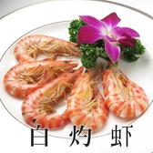 中華料理 OKINAのおすすめ料理2