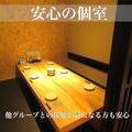 串天ぷら酒場 天竺屋の雰囲気1