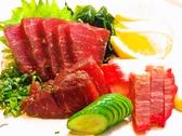 鳴門寿司のおすすめ料理2
