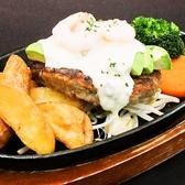 ゴールデンハンバーグのおすすめ料理2