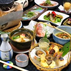 京・くずし料理 しし翁特集写真1