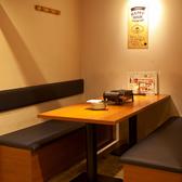 4名様から6名様までのテーブル席は他のお客様と離れており半個室として利用して頂いております♪