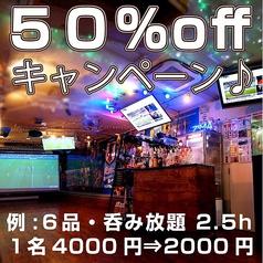 貸切パーティー&スポーツバー DISCUS ディスカス 渋谷一丁目店の写真
