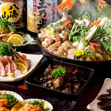 藁火 新宿店のおすすめ料理1