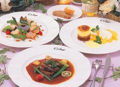 レストラン チャオの写真
