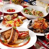 Restaurant&Bar Magnolia マグノリアのおすすめ料理2