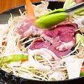 料理メニュー写真生ラム&野菜セット