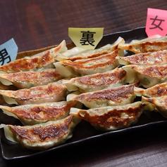 餃子番町のおすすめ料理1