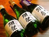 鳴門寿司のおすすめ料理3
