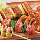 養老乃瀧 魚じるし大町店のおすすめ料理2