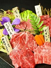 太田精肉店 札幌駅前店の写真