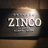 osteriaZINCO オステリアズィンコの雰囲気2