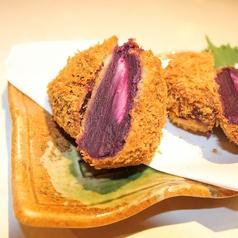 アカマタ AKAMATA 関内駅前店のおすすめ料理1