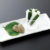 寿司と酒 十六夜のおすすめ料理3