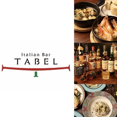 Italian Bar TABELの写真