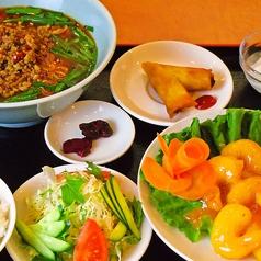 台湾料理 陳記 馬立店の写真