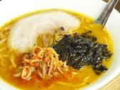 赤羽 龍龍のおすすめ料理3