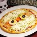 料理メニュー写真マミータコスピザ